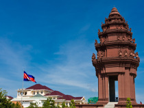 Cambodia Phnom Penh Regional Investment Guide - Chamkarmon