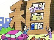 奋斗柬埔寨租房超困难?这些事项你必须注意!
