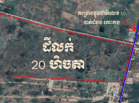 Land for sale next to new national road number 10 from Battambang to Koh Kong.