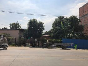 Land for sale in Khan Dangkor