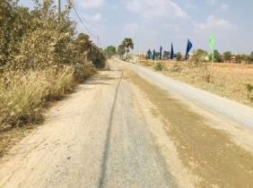 Land for sale      3932sqm