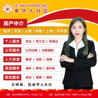 小莲-柬华人社区