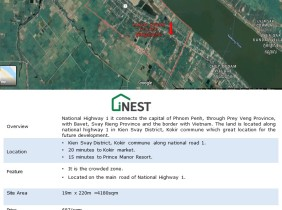 Land for Sale In National Highway 1