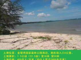 Gold and Silver Bay first-line sea view land for $400 per square meter for sale