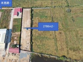 Land for sale in Phnom Penh /  $1657670