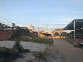 Phnom Penh Chroy Chongva Land For Sale : $1450/㎡