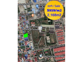 Land for Sale, near Wat Samroung Andet