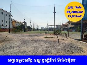Land for Sale, near Phsar Thom Toul Sangke