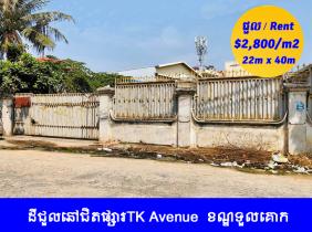 Land for Rent, near TK Avenue, Toul Kork