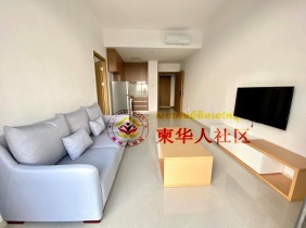skyline condo 1bed for rent 500$