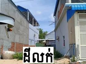 Land for sale in Sangkat Prey Veng