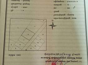 Land for sell Sihanoukville  Sangkat Muoy $465/㎡