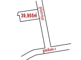Land for sale on Kob Srov Blvd