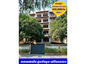 Building for Rent in Sangkat BKK II