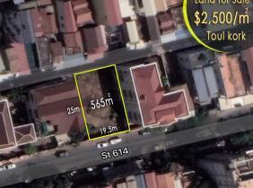 Land for Sale near 7Makara Market