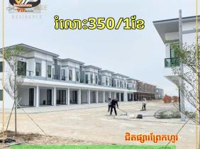 Shophouse For sale TaKhmau 2Rooms  55800$
