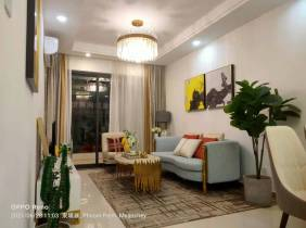 [INEST recommendation] The sale price of a brand new apartment on Hun Sen Avenue in Phnom Penh City can be discussed. A good location for future devel