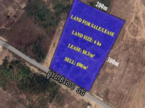 Land for sale along National Road 44, Krong Chbarmon, Kampong Speu Province