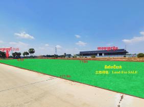 4559 Sq.m land for sale – National Road 2, Kambol