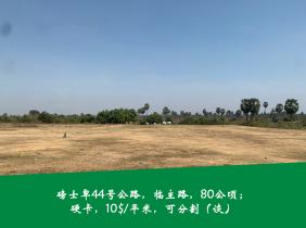 Sale Kampong Speu Chbar Mon District 800000㎡ $8000000