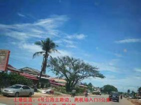Sihanoukville Airport 3 km 120 acres of land for sale