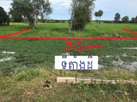 Siem Reap SotNikum Land for Sale : 457184$