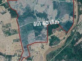 块体地有60公顷,一公顷出售30000$